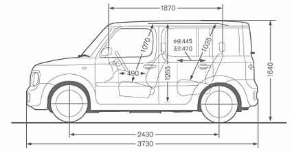 Nissan Murano Airbag Module Location on acura cl sensor diagram